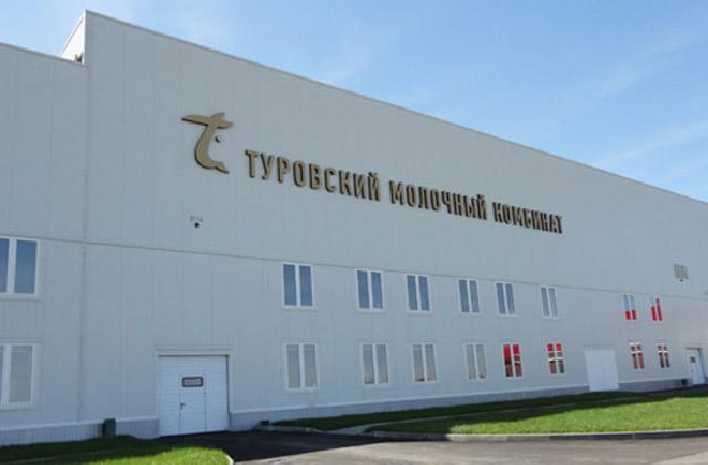Туров – Лясковичи